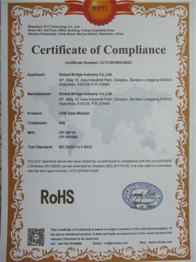 product factory certification (1)